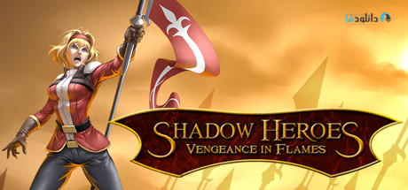 Shadow Heroes Vengeance In Flames Chapter 1-pc-cover