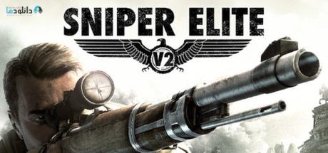 دانلود-بازی-Sniper-Elite-V2-Complete-برای-PC