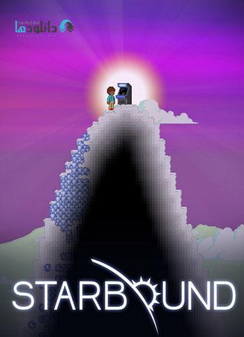 Starbound pc cover دانلود بازی Starbound برای PC
