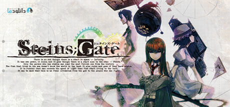 Steins Gate pc cover دانلود بازی Steins Gate برای PC