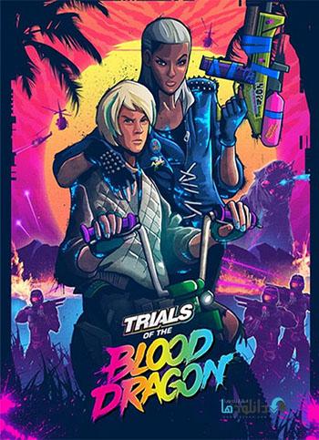 دانلود بازی Trials of the Blood Dragon برای PC