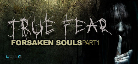 True Fear Forsaken Souls Part 1 pc cover دانلود بازي True Fear Forsaken Souls Part 1 براي PC