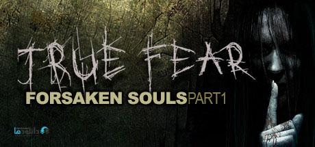 True Fear Forsaken Souls Part 1 pc cover دانلود بازی True Fear Forsaken Souls Part 1 برای PC