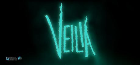 Veilia-pc-cover