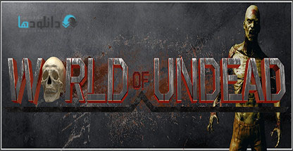 World Of Undead pc cover دانلود بازی World Of Undead برای PC