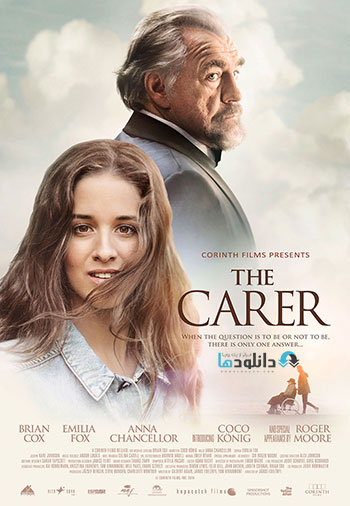 The-Carer-2016-cover