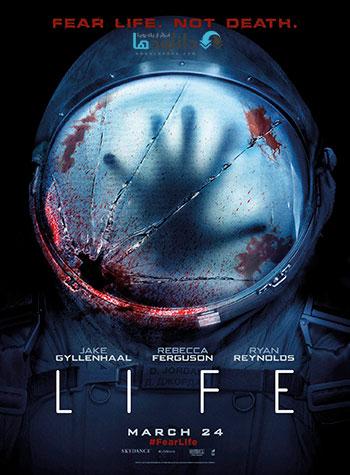 Life 2017 cover small - دانلود فیلم زندگی Life 2017