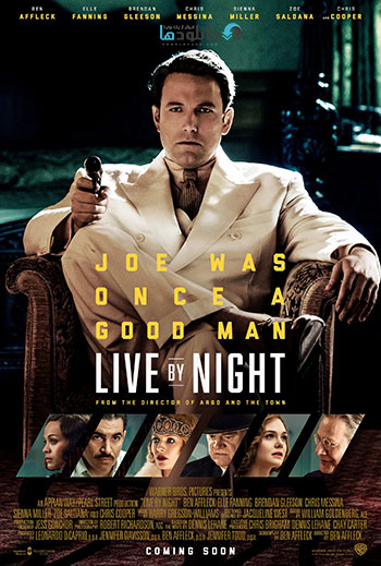 Live-by-Night-2016-cover