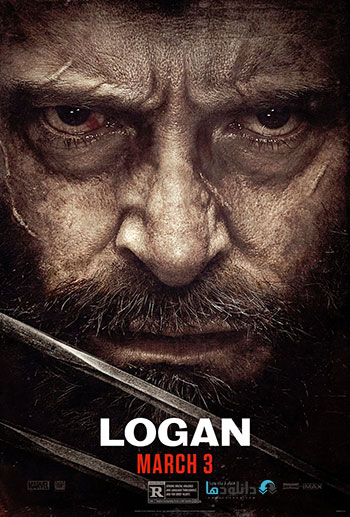 Logan-2017-cover