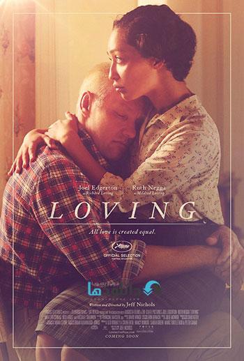دانلود فیلم عاشقی Loving 2016