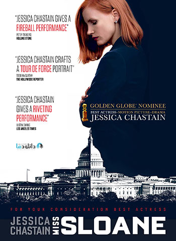 Miss-Sloane-2016-cover