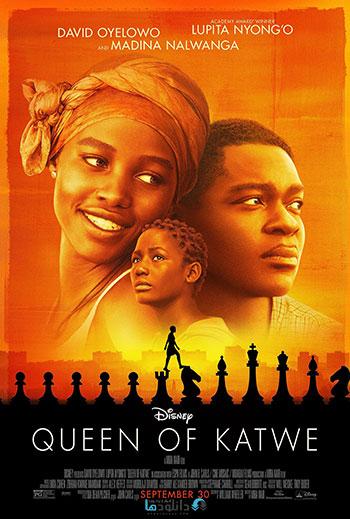 Queen-of-Katwe-2016-cover