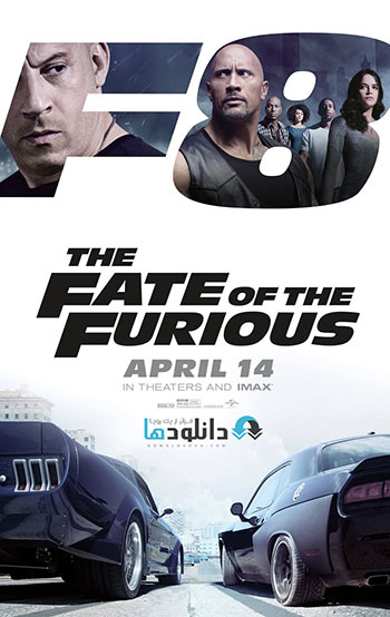 The-Fate-of-the-Furious-2017-cover