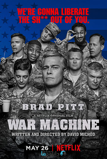War-Machine-2017-cover