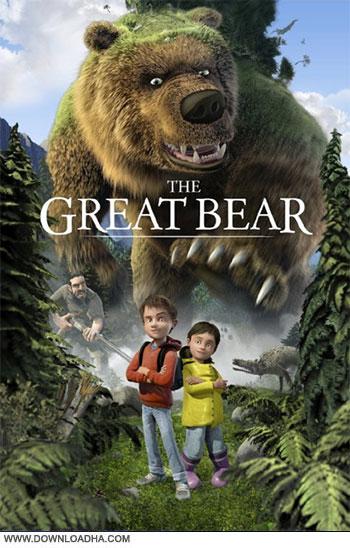 The Great Bear cover دانلود دوبله فارسی انیمیشن خرس بزرگ   The Great Bear 2011