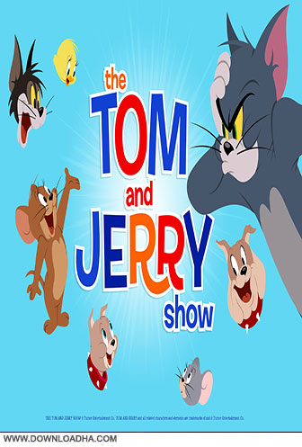 The Tom and Jerry Show cover دانلود فصل اول انیمیشن The Tom and Jerry Show 2014