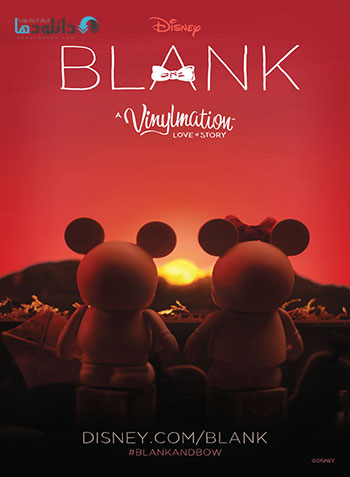 Blank A Vinylmation Love Story 2014 cover small دانلود انیمیشن Blank A Vinylmation Love Story 2014