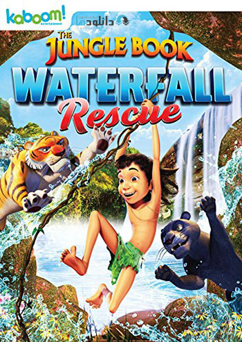 The Jungle Book Waterfall Rescue 2015 cover دانلود انیمیشن The Jungle Book Waterfall Rescue 2015