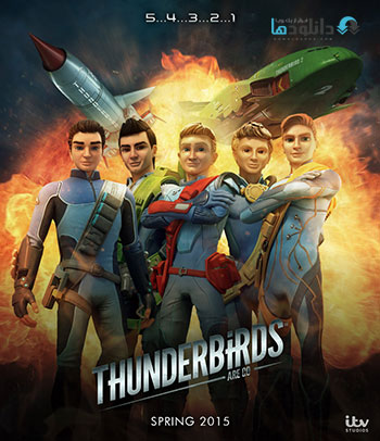 Thunderbirds Are Go 2015 cover small دانلود فصل اول انیمیشن سریالی Thunderbirds Are Go Season 1 2015