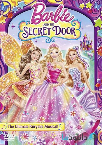 Barbie and the Secret Door 2014 cover دانلود انیمیشن Barbie and The Secret Door 2014