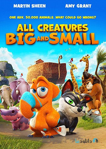 All Creatures Big and Small 2015 cover small دانلود انیمیشن All Creatures Big and Small 2015