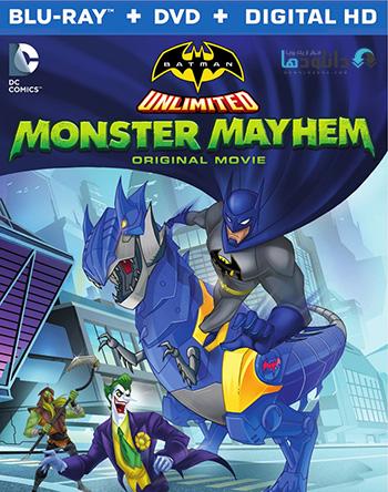 Batman Unlimited Monster Mayhem 2015 cover small دانلود انیمیشن Batman Unlimited Monster Mayhem 2015
