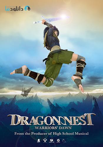 Dragon Nest Warriors Dawn 2015 cover small دانلود انیمیشن Dragon Nest Warriors Dawn 2014