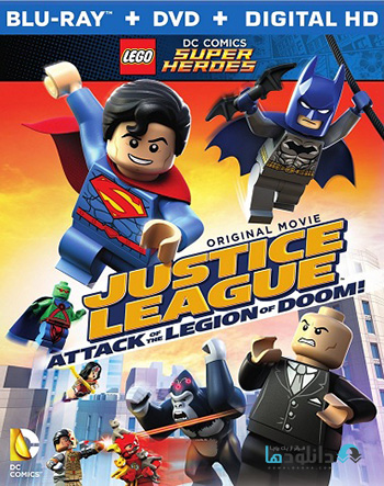 LEGO Justice League 2015 cover دانلود انیمیشن LEGO Justice League Attack of the Legion of Doom 2015