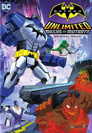 Batman Unlimited Mech vs Mutants 2016 cover small دانلود انیمیشن Batman Unlimited Mech vs. Mutants 2016
