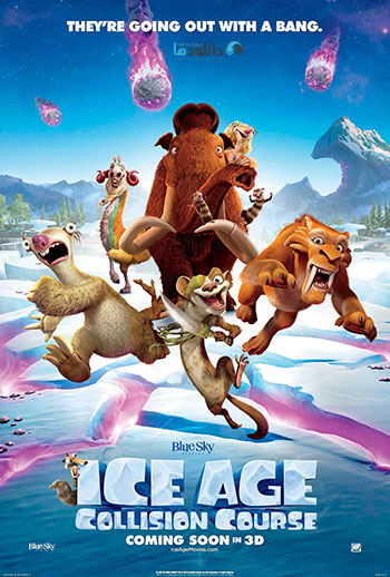 Ice Age Collision Course cover small دانلود انیمیشن عصر یخبندان 5   Ice Age Collision Course 2016