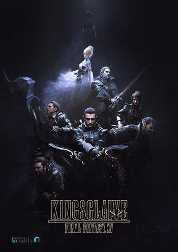 دانلود انیمیشن Kingsglaive Final Fantasy XV 2016