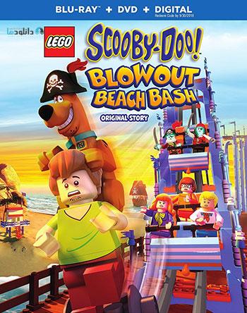 دانلود انیمیشن Lego Scooby-Doo Blowout Beach Bash 2017