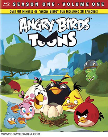 Angry Birds Toons Volume 1 cover دانلود مجموعه ی اول انیمیشن پرندگان خشمگین   Angry Birds Toons Season 1 Volume 1 2013