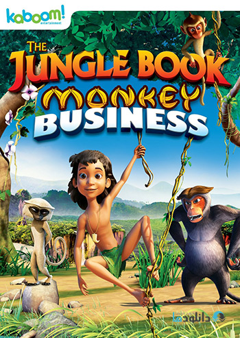 The Jungle Book Monkey Business 2014 cover small دانلود انیمیشن The Jungle Book Monkey Business 2014