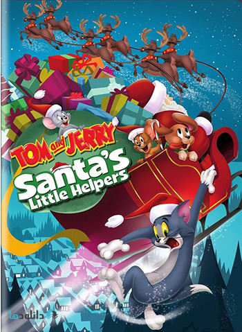 Tom and Jerry Santas Little Helpers 2014 cover دانلود انیمیشن Tom and Jerry Santas Little Helpers 2014