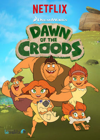 Dawn of the Croods Season 1 cover دانلود فصل اول انیمیشن Dawn of the Croods Season 1 2015