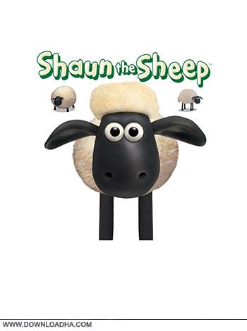Shaun the Sheep season 4 cover دانلود فصل چهارم انیمیشن بره ناقلا   Shaun the Sheep Season 4