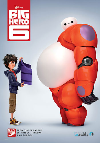Big Hero 6 cover small دانلود انیمیشن Big Hero 6 2014