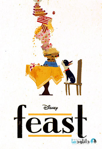 Feast 2014 cover دانلود انیمیشن کوتاه Feast 2014