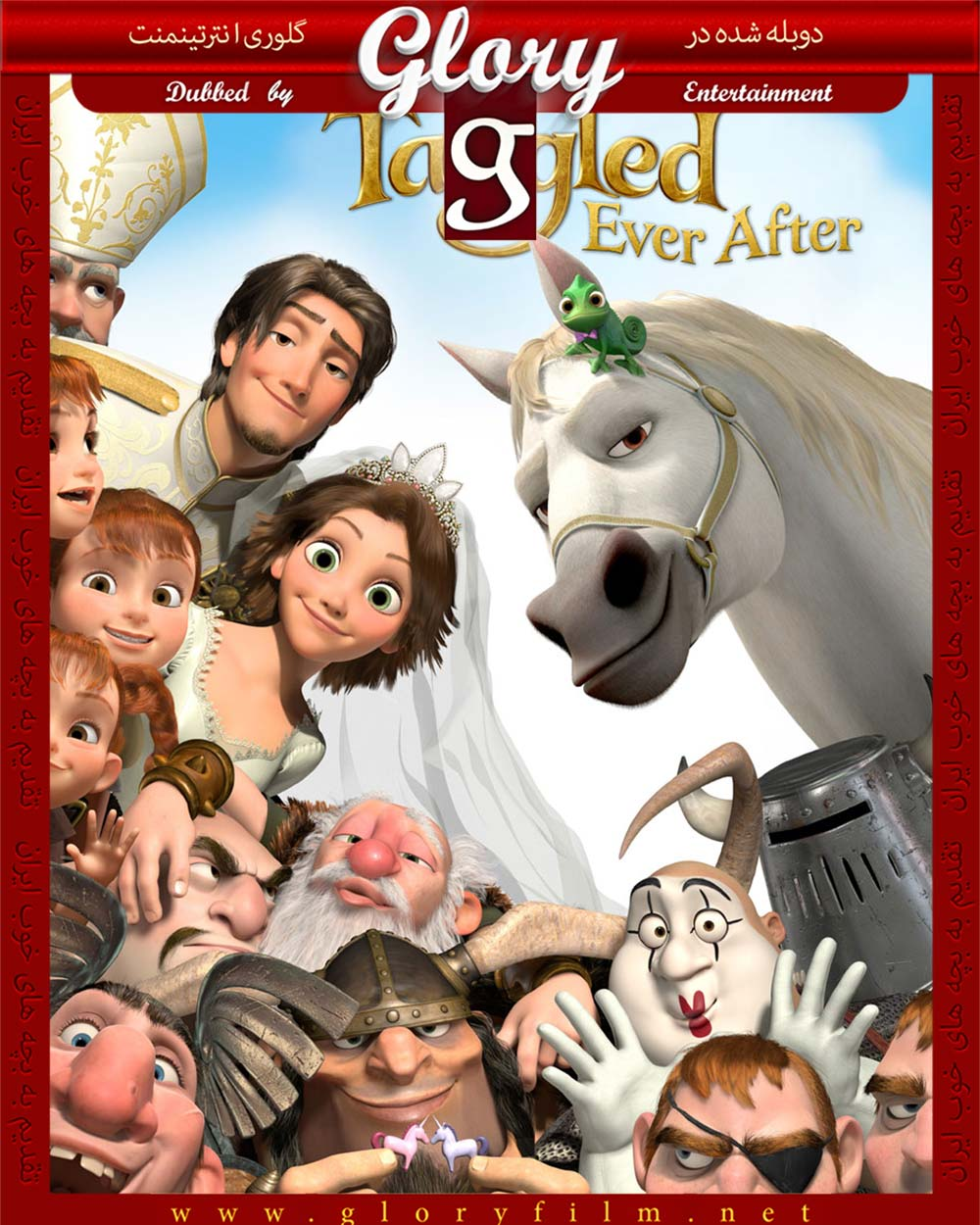 Tangled Ever After Glory Dubbed cover small دانلود دوبله فارسی انیمیشن کوتاه عروسی گیسو کمند   Tangled Ever After 2012