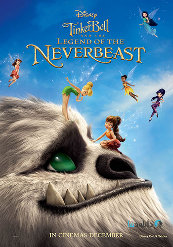 Tinker Bell and the Legend of the NeverBeast cover small دانلود انیمیشن Tinker Bell and the Legend of the NeverBeast 2014