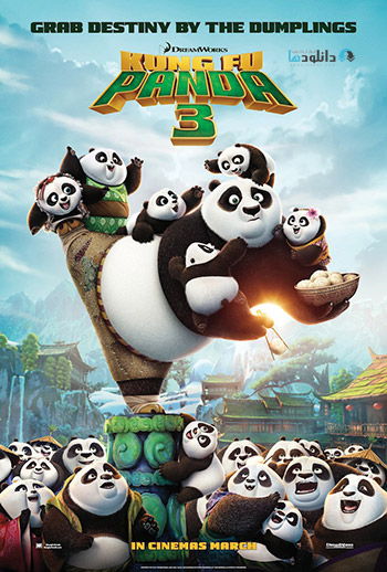 Kung fu Panda 3 2016 cover small دانلود انیمیشن پاندای کونگ فو کار 3   Kung Fu Panda 3 2016