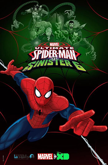 Ultimate Spider Man vs the Sinister 6 cover small دانلود فصل چهارم انیمیشن سریالی Ultimate Spider Man vs The Sinister 6 2016