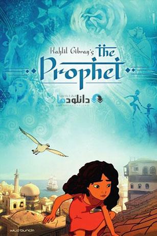 The Prophet 2015 cover دانلود انیمیشن The Prophet 2014