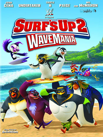 Surfs-Up-2-WaveMania-2017-cover