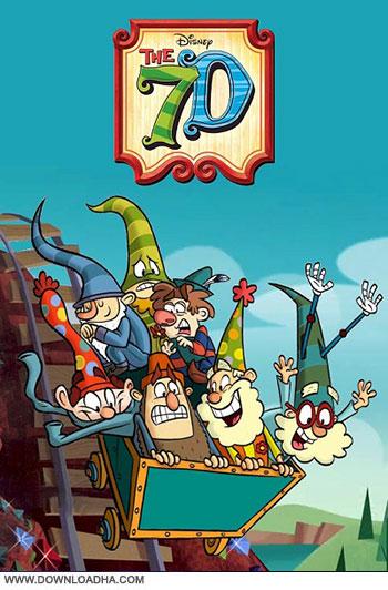The 7D cover دانلود فصل اول انیمیشن هفت کوتوله The 7D Season 1