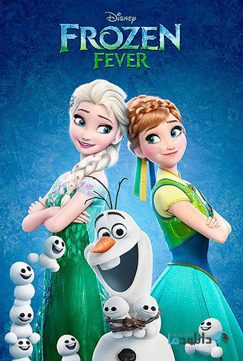 Frozen Fever 2015 cover دانلود انیمیشن کوتاه Frozen Fever 2015