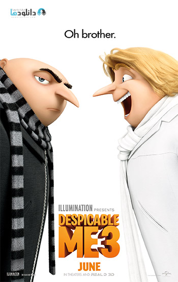 Despicable-Me-3-2017-cover