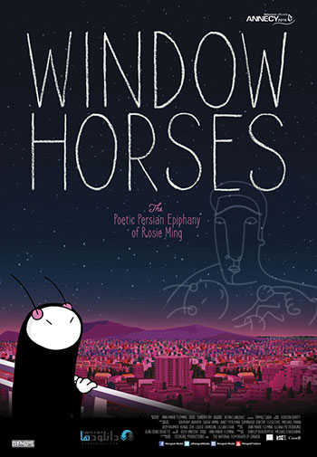 Window-Horses-2017-cover