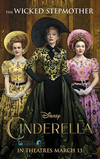 دانلود انیمیشن سینمایی سیندرلا – Cinderella 2015